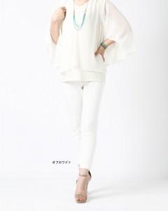 4554js_white