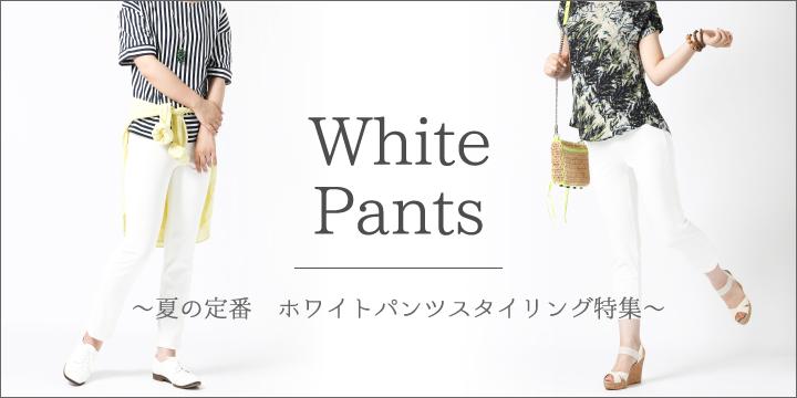 white_banner
